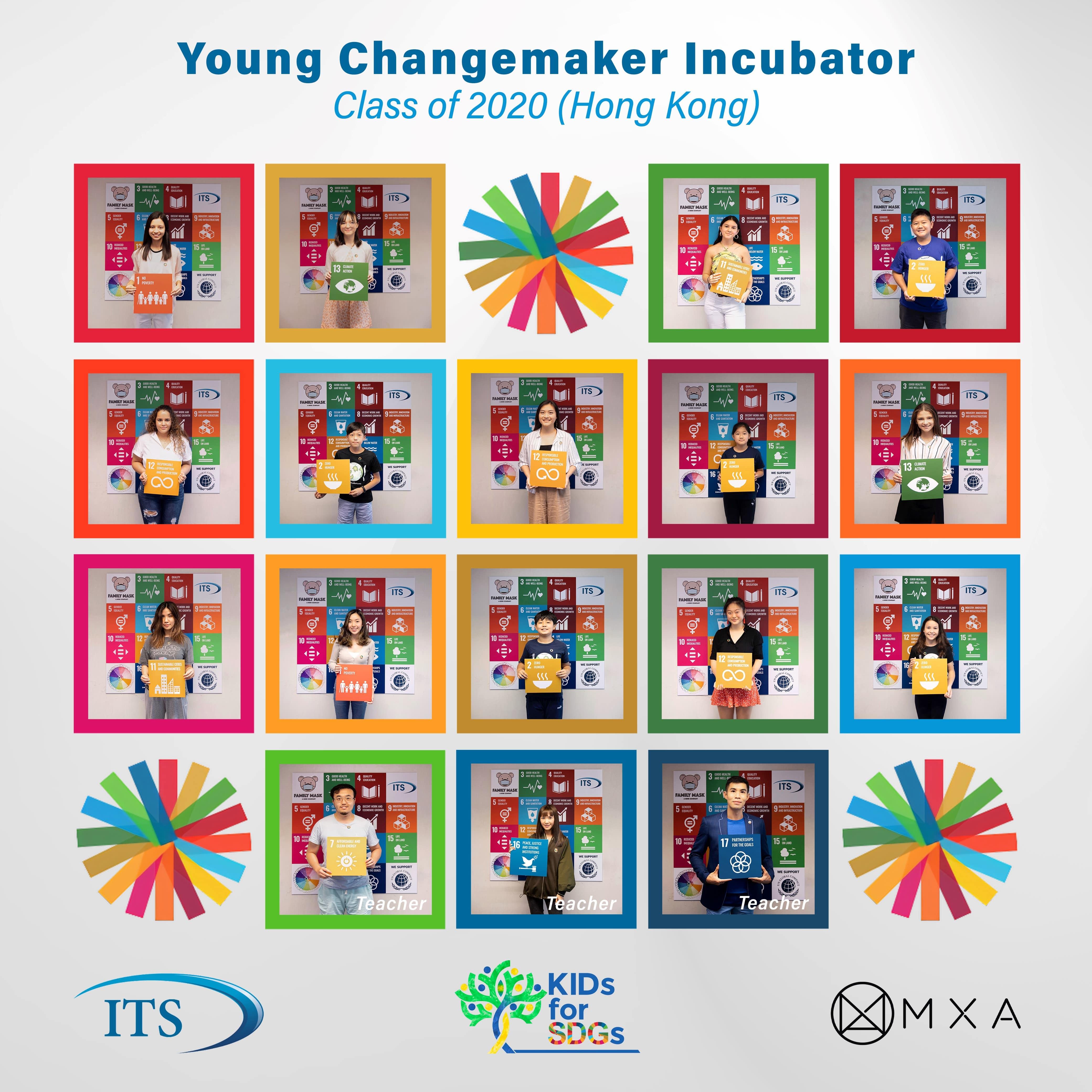 YCI kids for SDGs