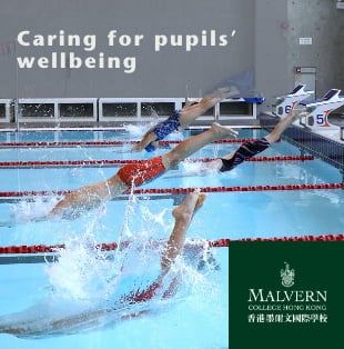 Makvern College